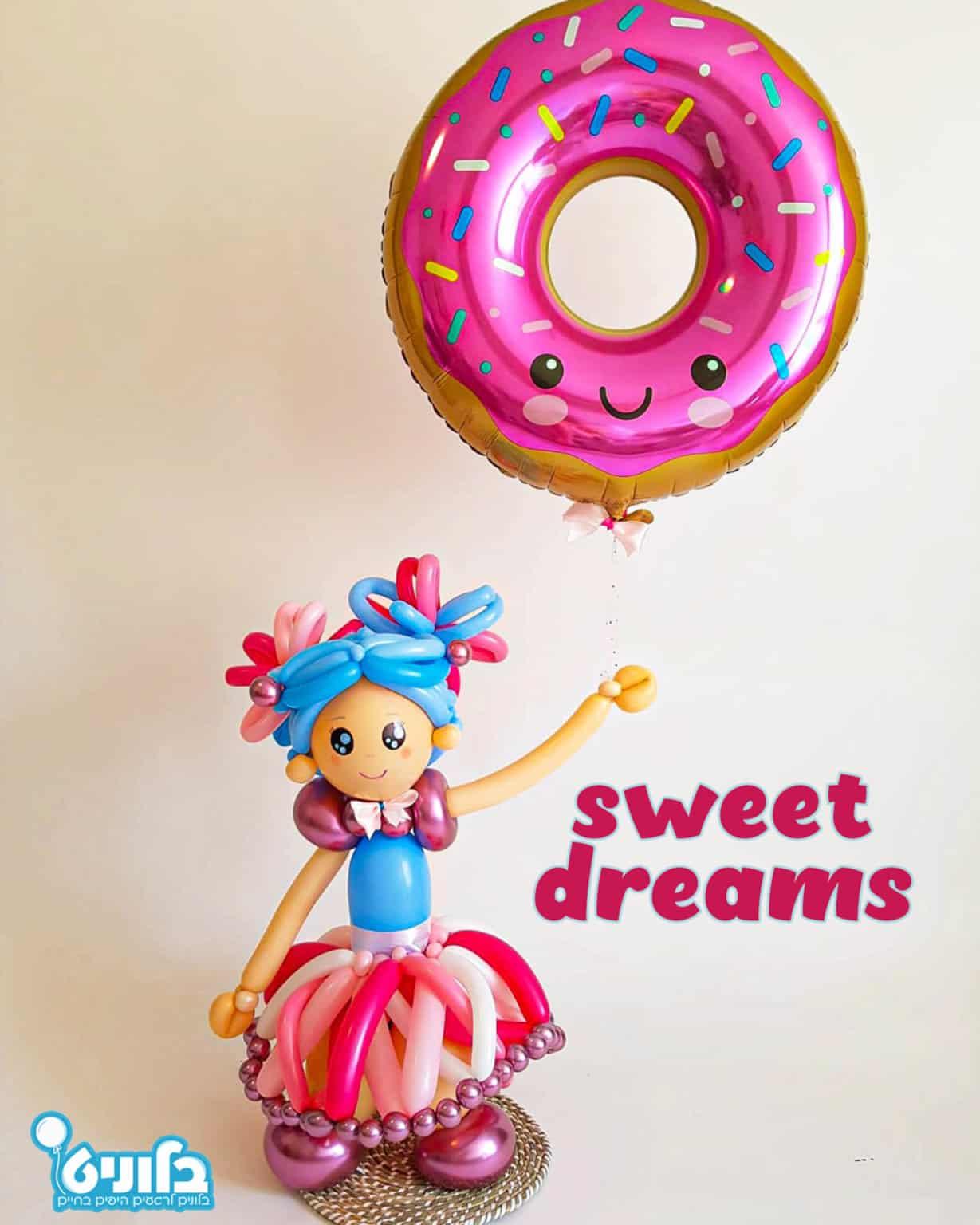 SWEET DREAMS מותאם