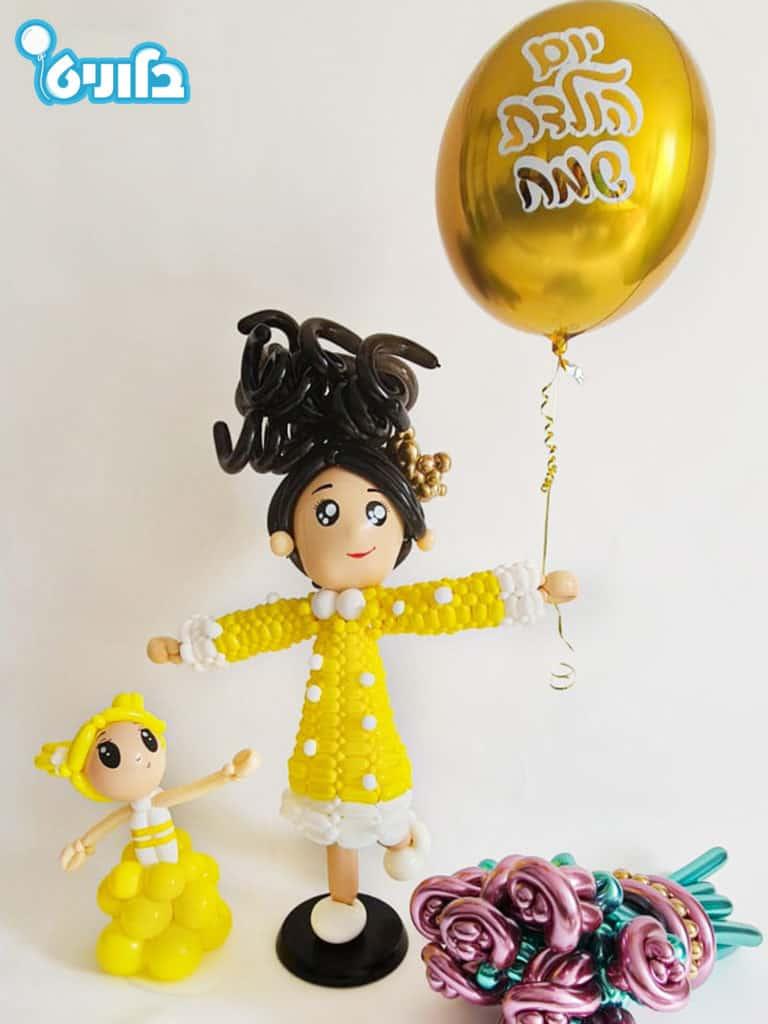 בובות בלונים אמא ובת